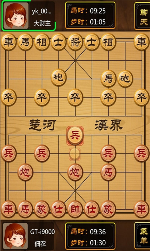 开心象棋 棋類遊戲 App-癮科技App