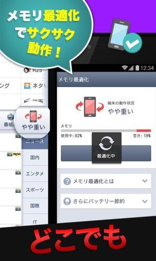玩免費工具APP|下載雅虎日本 app不用錢|硬是要APP