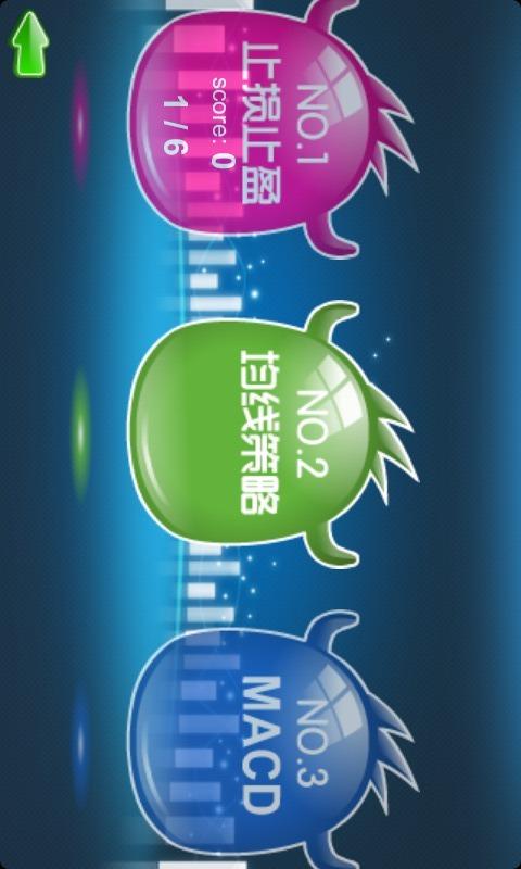 玩股成金 玩財經App免費 玩APPs