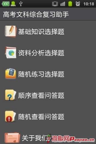 線上看韓劇應用下載 - 好用APP推薦、APK下載網站