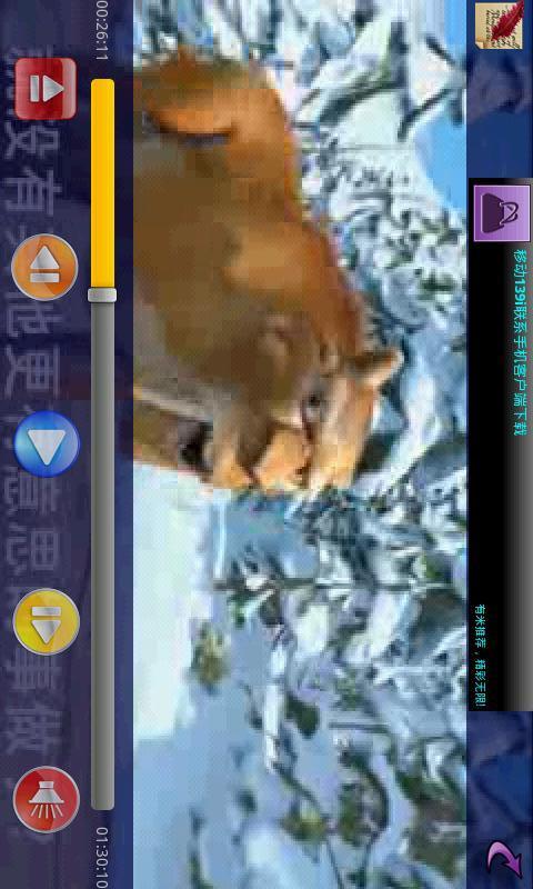 乐看影音 媒體與影片 App-愛順發玩APP