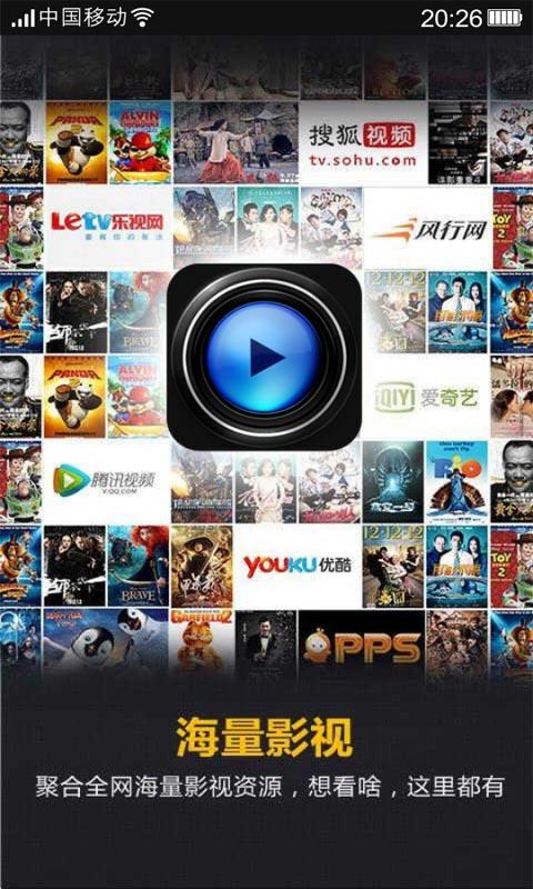BT电影资源 媒體與影片 App-癮科技App