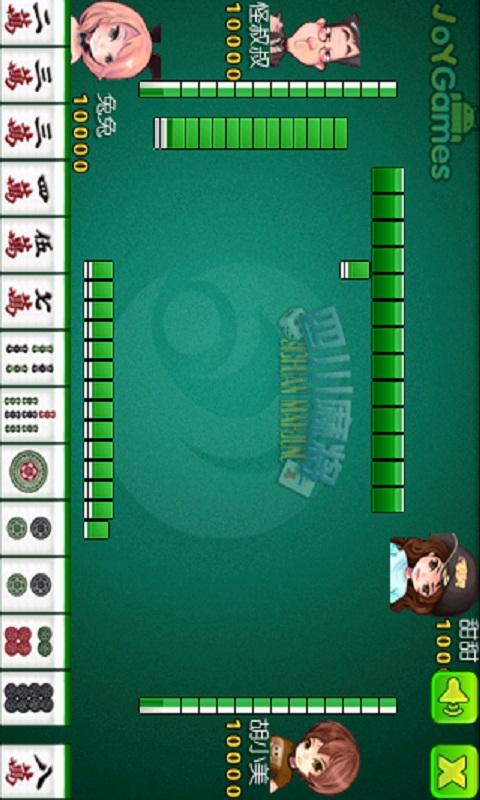 玩棋類遊戲App|打麻将免費|APP試玩