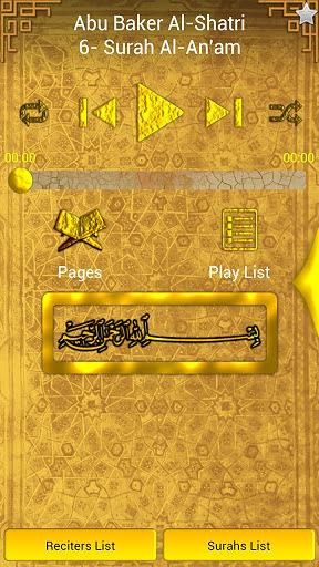 Mp3 Quran|玩媒體與影片App免費|玩APPs