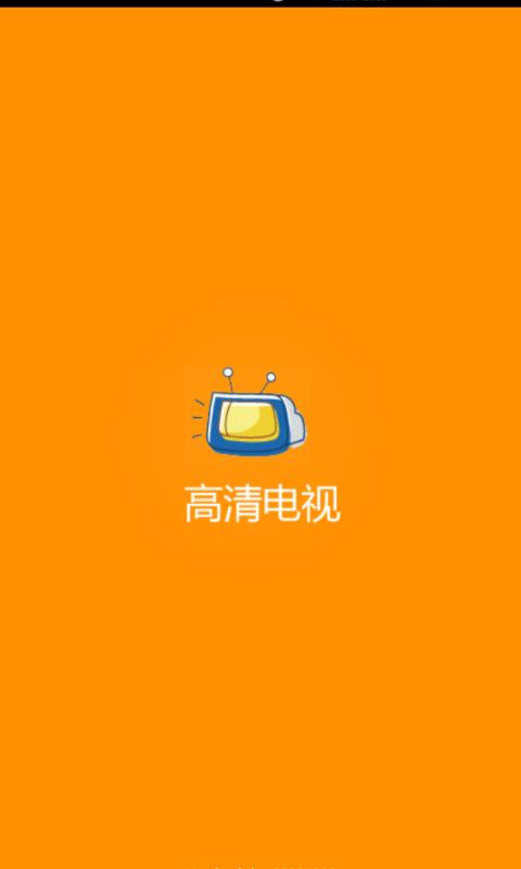 公視無線台 PTS 直播線上看 | iTVer 網路電視