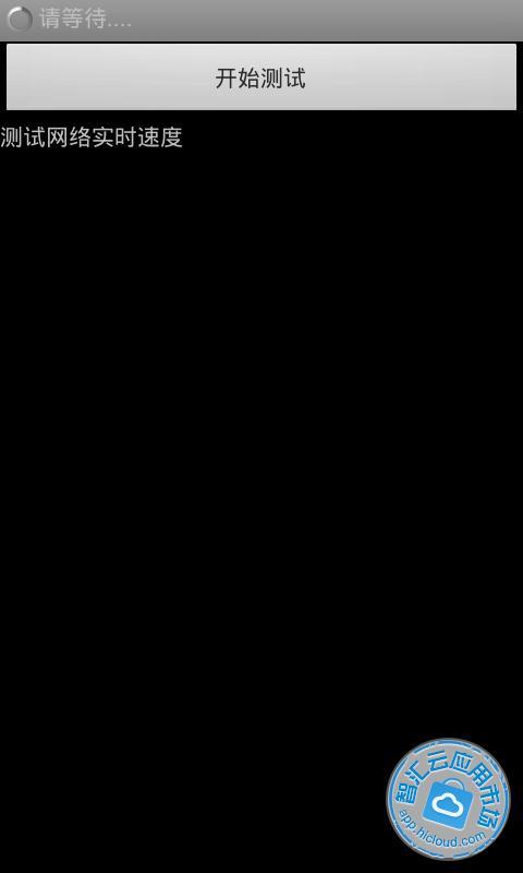 出門在外不怕App讓手機變家中監視器| 財經| 中央社即時新聞CNA ...