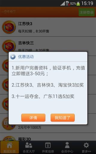 快播 Qvod Player 繁體中文免安裝軟體下載 – 萬用線上高畫質影片播放軟體 - 簡單生活Easylife