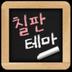 韩语学习 生產應用 LOGO-玩APPs