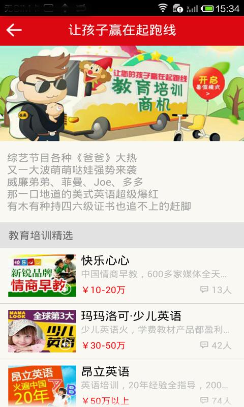麥當勞優惠券app - 好康優惠商店街