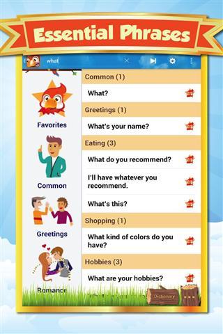 玩生產應用App|学习泰语免費|APP試玩