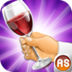 调酒师 模擬 App Store-癮科技App