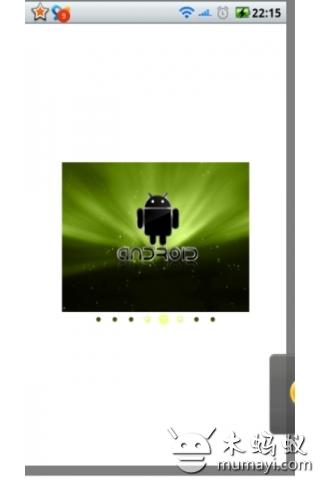 【免費工具App】手机防盗追踪-APP點子