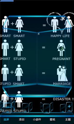 玩個人化App|恋爱到结婚免費|APP試玩
