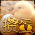 掼蛋 棋類遊戲 App LOGO-APP試玩