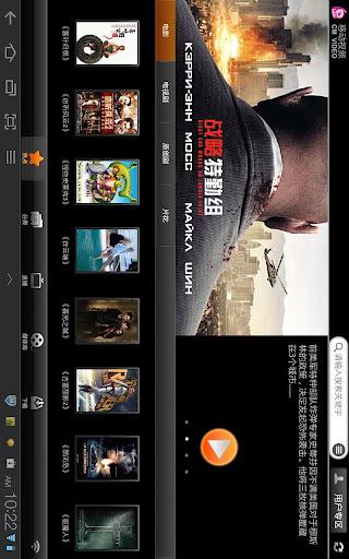 MediaEspresso 7 影片、相片和音樂轉檔軟體 | 訊連科技