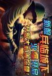 [轉貼] 太平洋戰爭(HBO 迷你影集) 劇情簡介與分集概要| Kenmingの鮮 ...