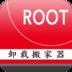 root权限获取-授权管理