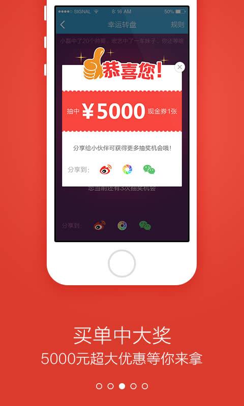 玩財經App 七七随身餐厅免費 APP試玩