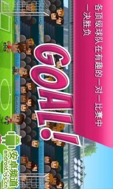 玩體育競技App|足球小子世界杯免費|APP試玩