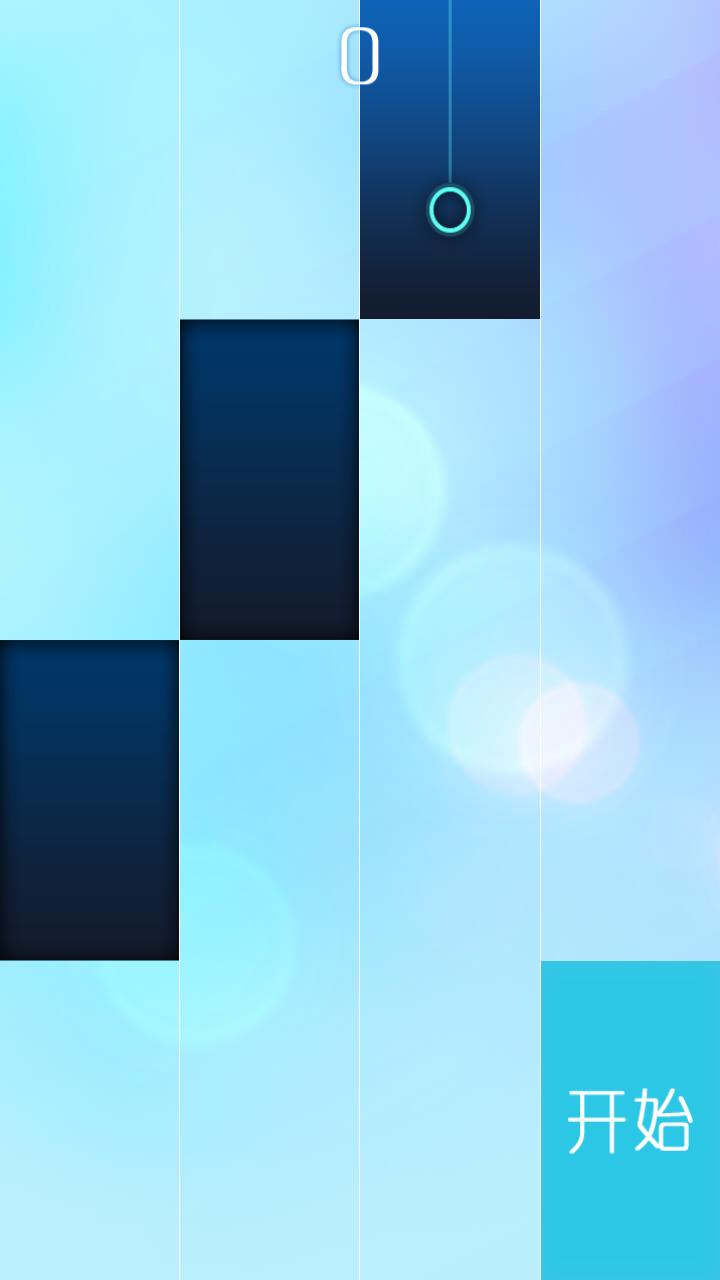 魔法钢琴游戏-应用截图