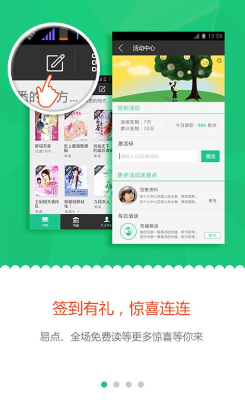 博客來-密技偷偷報【密】字第柒拾陸號