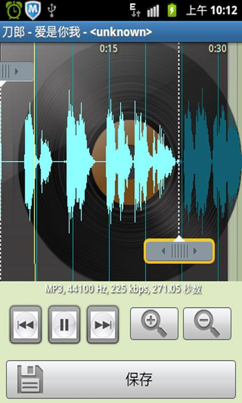鈴聲剪輯- Google Play Android 應用程式