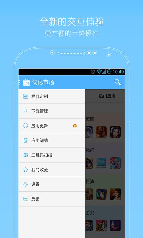 【免費工具App】优亿市场-APP點子