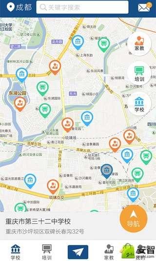 教育地图-应用截图