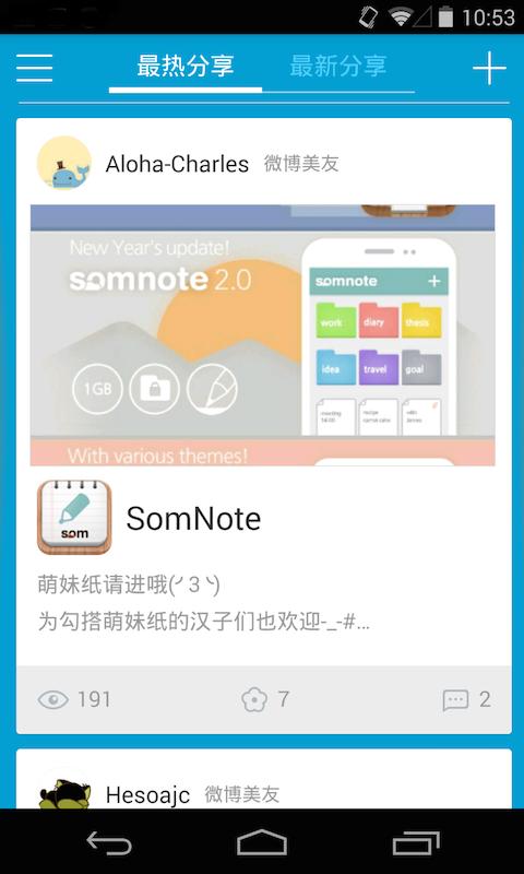下載Skype Windows Phone app – 享用免費的網路電話與視訊聊天 ...