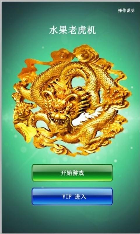 胜者为王 棋類遊戲 App-愛順發玩APP