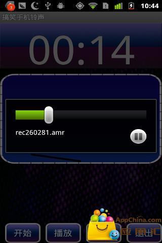 搞笑手机铃声-应用截图
