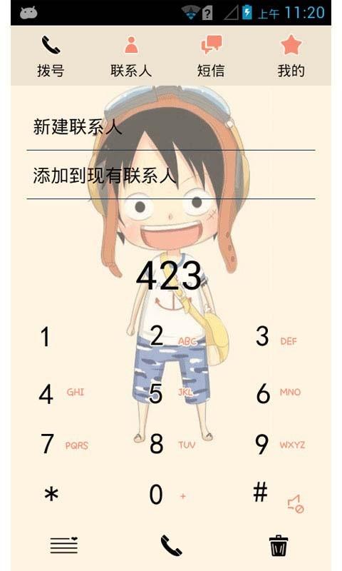 免費下載個人化APP|Q版路飞-91主题桌面(美化版) app開箱文|APP開箱王