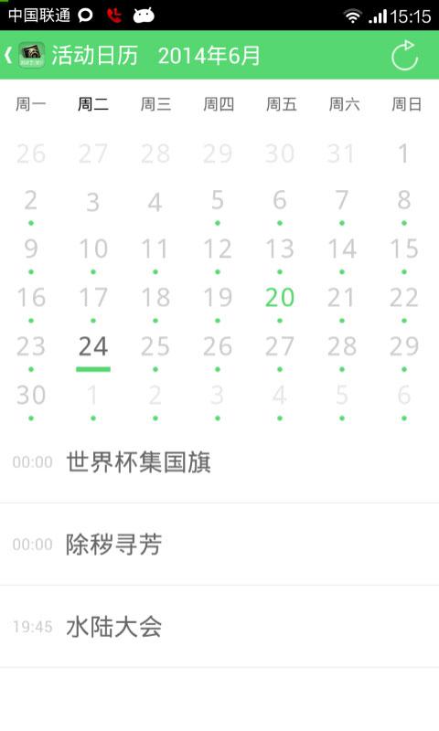 【免費工具App】新大话2助手-APP點子