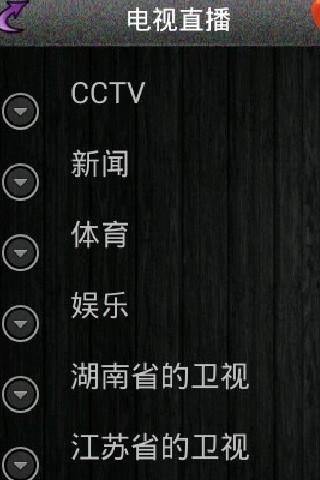 玩免費媒體與影片APP|下載多功能播放器 app不用錢|硬是要APP