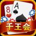 千王会 棋類遊戲 LOGO-玩APPs