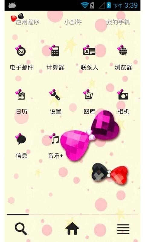 钻石蝴蝶结-91桌面主题 美化版
