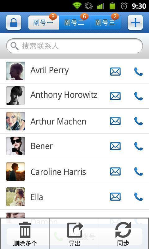 一卡多号 社交 App-癮科技App
