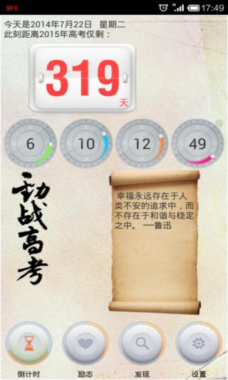 【博奕】Slot Tales Venice Slots 2-癮科技App