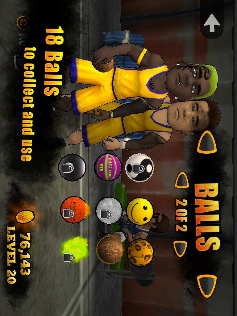 街头篮球-应用截图