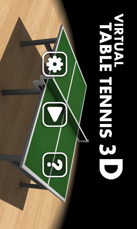 玩免費體育競技APP|下載3D乒乓球 app不用錢|硬是要APP