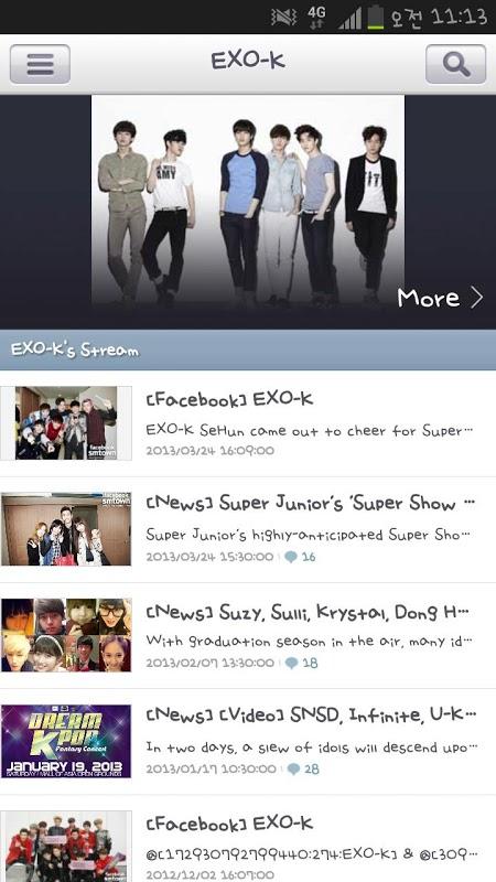 【免費體育競技App】KPOP EXO-K-APP點子