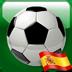 足球 體育競技 App LOGO-硬是要APP