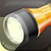 万能手电筒 生活 App LOGO-硬是要APP