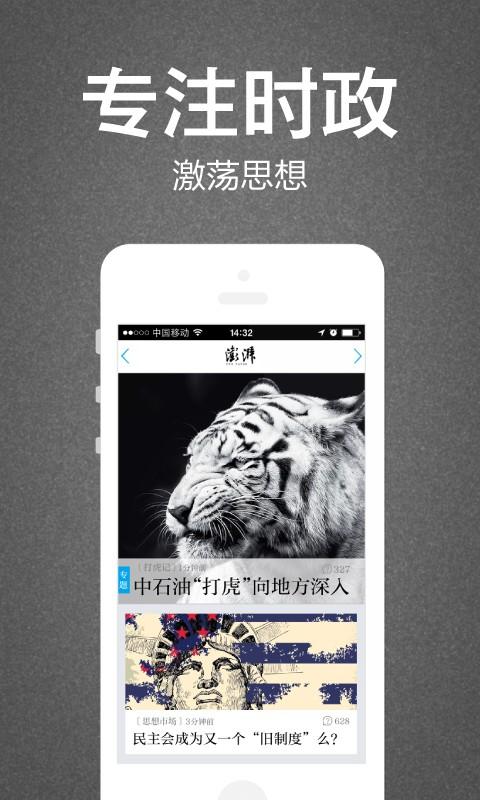 玩經典App免費十大app app軟體共2984筆274 299頁-阿達玩APP - 首頁