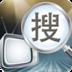 电视节目预告 媒體與影片 App LOGO-硬是要APP