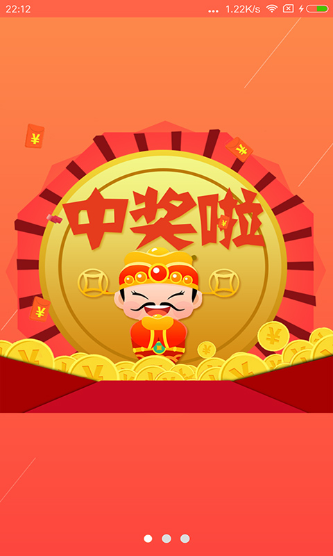 重庆时时彩专业助手-应用截图