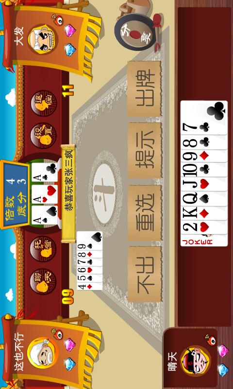 玩免費棋類遊戲APP|下載微棋牌游戏大厅 app不用錢|硬是要APP