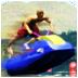 3D水上赛艇 體育競技 App LOGO-硬是要APP