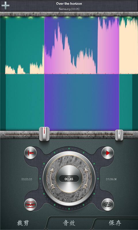 免費工具App|铃声制作大师|阿達玩APP