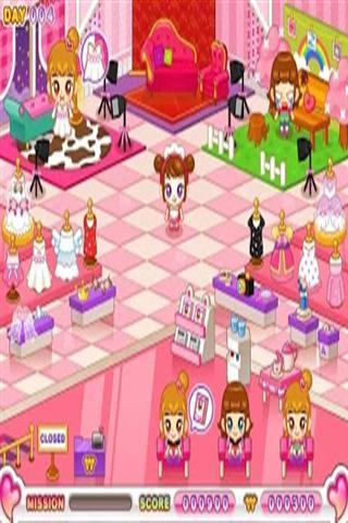 婚纱店 Bridal Salon